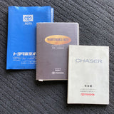 JZX100 Chaser Manual + Service + folder set!