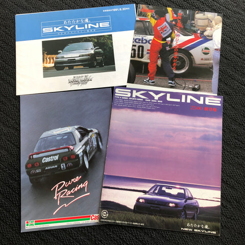 R32 GTST Factory Dealer Brochure Bundle!