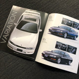 S14 Silvia Kouki Factory Dealers Brochure! + optional parts pamphlet