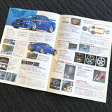 R34 GTR Nismo Parts Catalogue