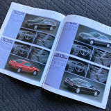 R33 Series 1 Coupe Factory Dealers Brochure
