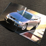 R33 GTR Factory Dealers Brochure Vspec 1997