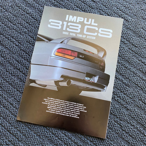 180SX Impul Edition pamphlet!