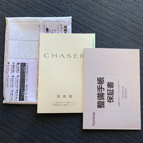 JZX90 Chaser Owners Book Set!