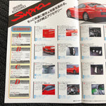 Supra JZA80 Original Accessories Pamphlet!