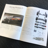 C34 Stagea S2 Factory Dealers Catalogue