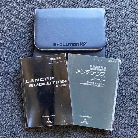 Evolution 7 Owners Handbooks! + Folder!