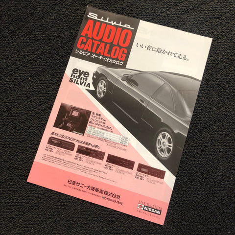 S14 Silvia 'Optional Audio Catalogue'