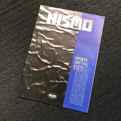 Vintage Nismo Parts Catalogue