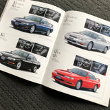 S14 Silvia Kouki Factory Dealers Brochure!