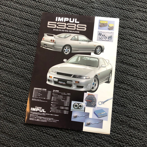 R33 Impul Edition pamphlet!