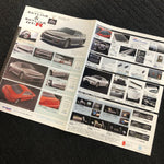 R33 Skyline & GTR Factory options pamphlet!