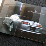 Supra JZA80 'SZ-R Debut' Dealers Brochure