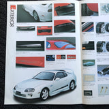 Supra JZA80 Optional Accessories! RARE