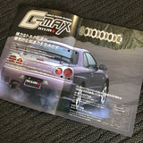 Original Nismo Clutch & Diff catalogues!