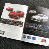 Mazda RX8 Factory Brochure Bundle!