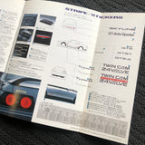 R32 'Optional Parts Catalogue' + More!