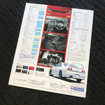 R33 Nismo Type M edition pamphlet