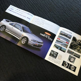 R33 Skyline 'My Wing' edition brochure!