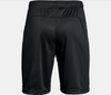 Under Armour Youth Short