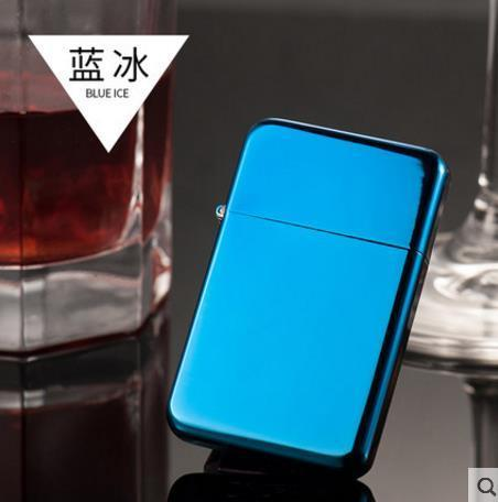 🐼 🐶 Vibrant Blue Metal Ultra-thin Kerosene Lighter - Dope Smokes [variant_title], [option1],