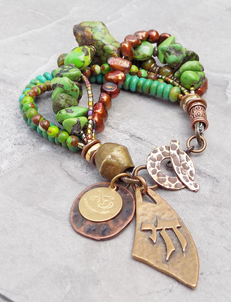 Gorgeous Green Turquoise, Copper and Bronze Chai Life Charm Bracelet