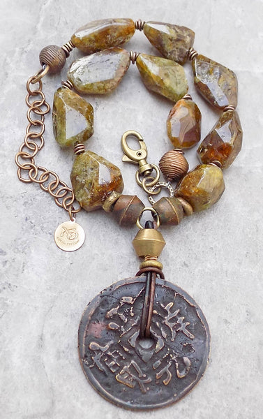 Gorgeous Green Grossular Garnet and Ancient Chinese Coin Necklace