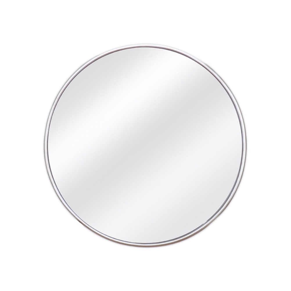 Silver Wall Mirror Round