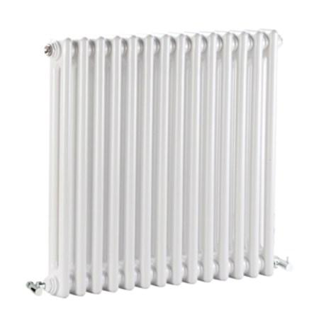 Bayswater Nelson Horizontal Double Radiator - White