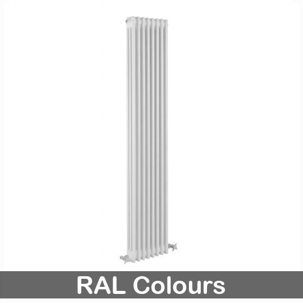 Reina Colona 3 Column Vertical Radiator