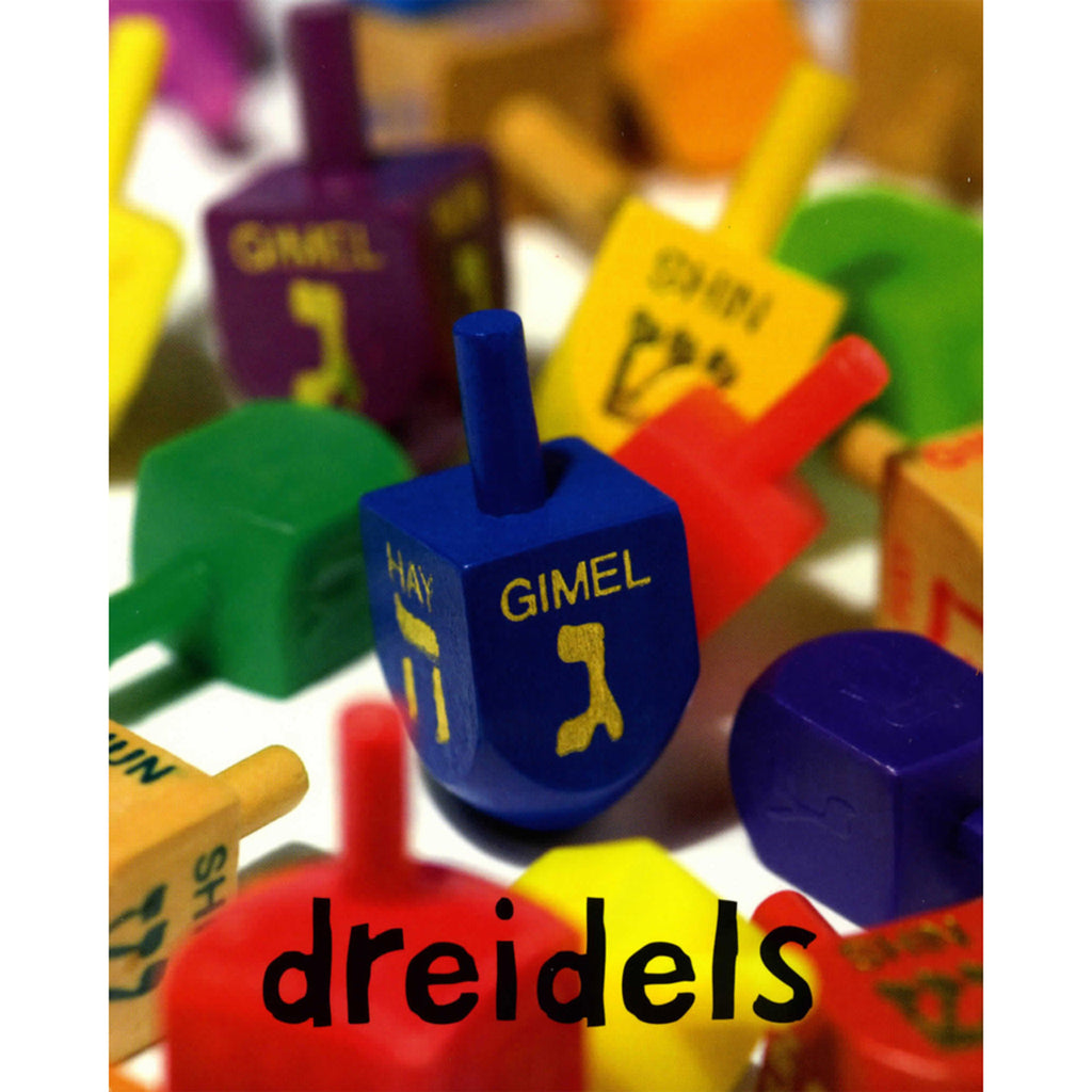 macmillan hanukkah bright baby touch and feel board book dreidels page
