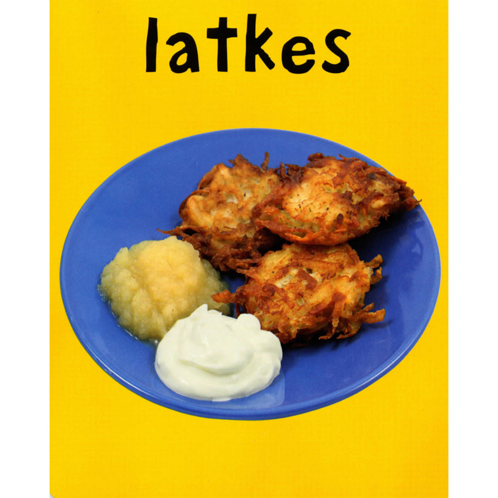 macmillan hanukkah bright baby touch and feel board book latkes page