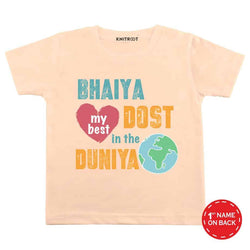 Bhaiya My Best Dost | Personalised Tshirt