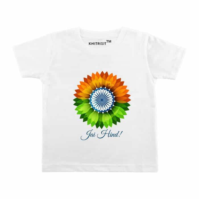 Happy Independence Day 2 | Personalised Tshirt