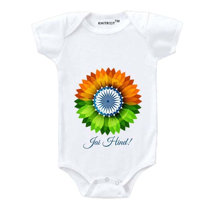 Independence Day 7 Personalised Baby Onesie