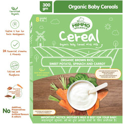 Certified Organic Brown Rice Sweet Potato, Spinach & Carrots Baby Cereal - 300 g themumsshop