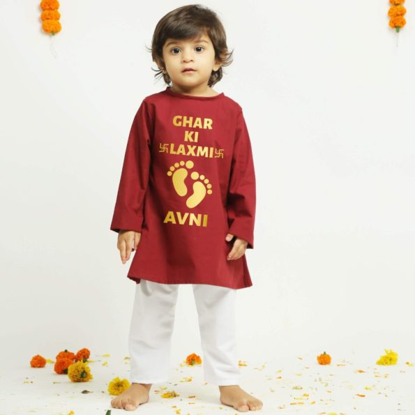 Red Diwali Personalised Kurta Pajama | Boys Indian Wear
