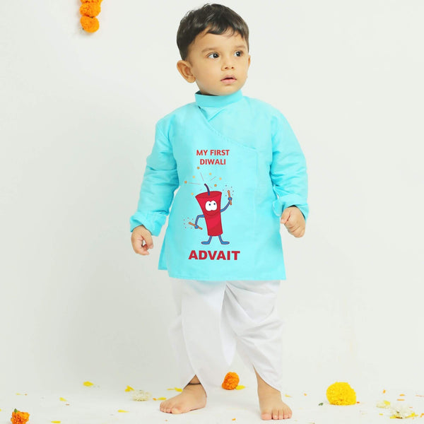 Light Blue Personalised Dhoti Kurta | Boys Indian Wear