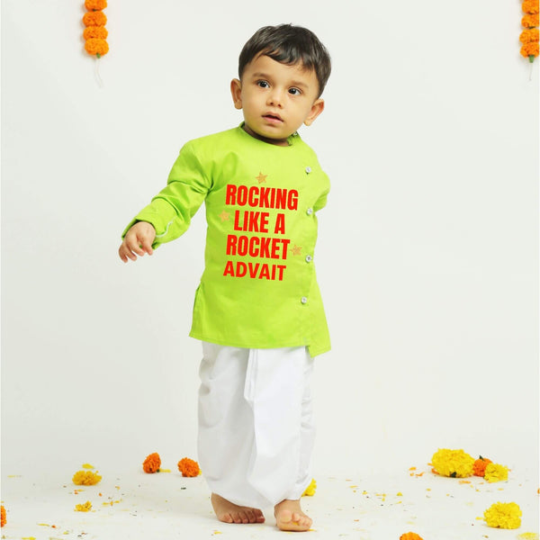Personalised Green Dhoti Kurta | Boys Indian Wear