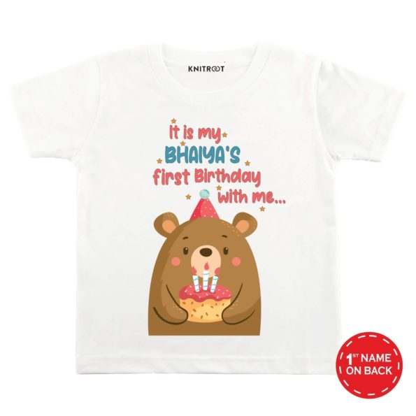 It Is My Bhaiya's First Birthday With Me Baby Wear  Personalised Tshirt