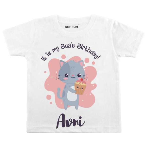 It is My BUA's Birthday! Baby Outfit | Personalised Tshirt