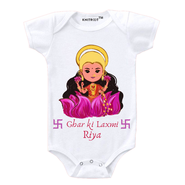 Ghar Ki Laxmi Personalized Onesie themumsshop