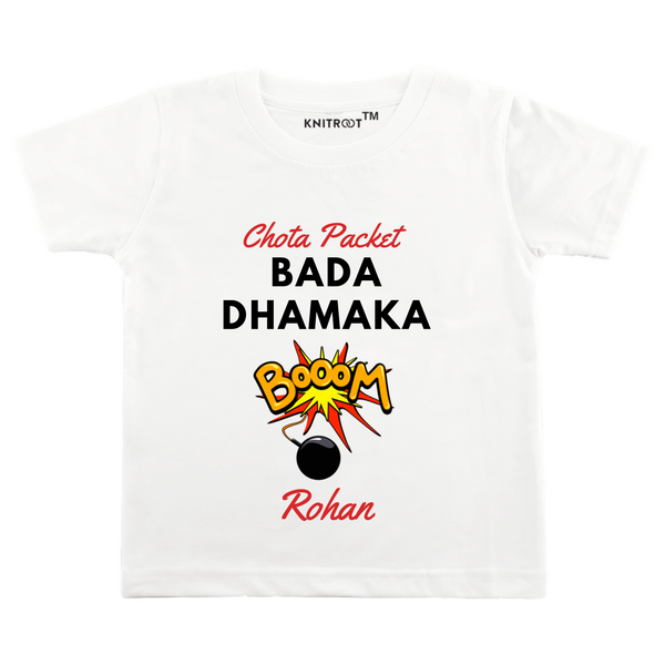 Bada Dhamaka Personalized Tshirt themumsshop
