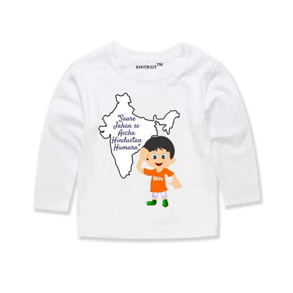 I Love My India Kids T-shirt for Republic day - Personalised Tshirt