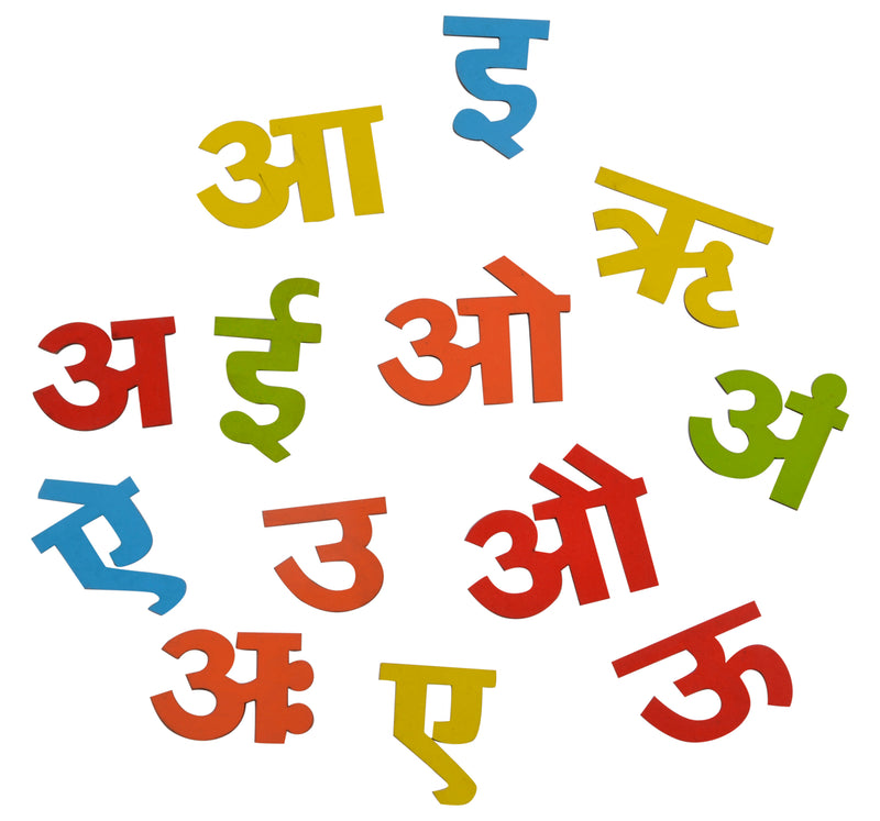 Magnetic Cutouts - Hindi Vowels-Toys-THE MUM SHOP