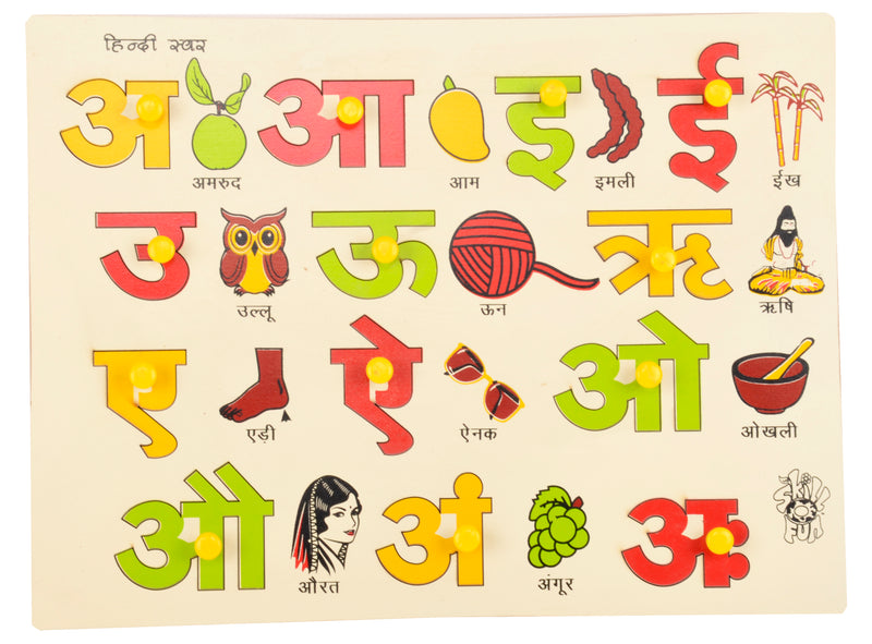Hindi Vowel Tray With Picture (With Knobs)-Toys-THE MUM SHOP