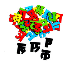 Magnetic Cutouts - Hindi Alphabets-Toys-THE MUM SHOP