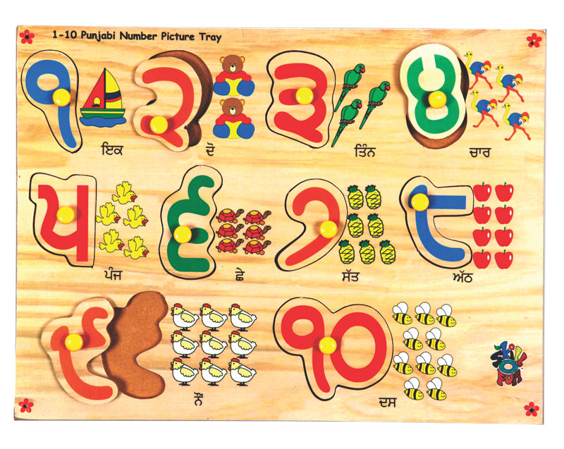 Punjabi Number with Picture Tray (110)-Toys-THE MUM SHOP