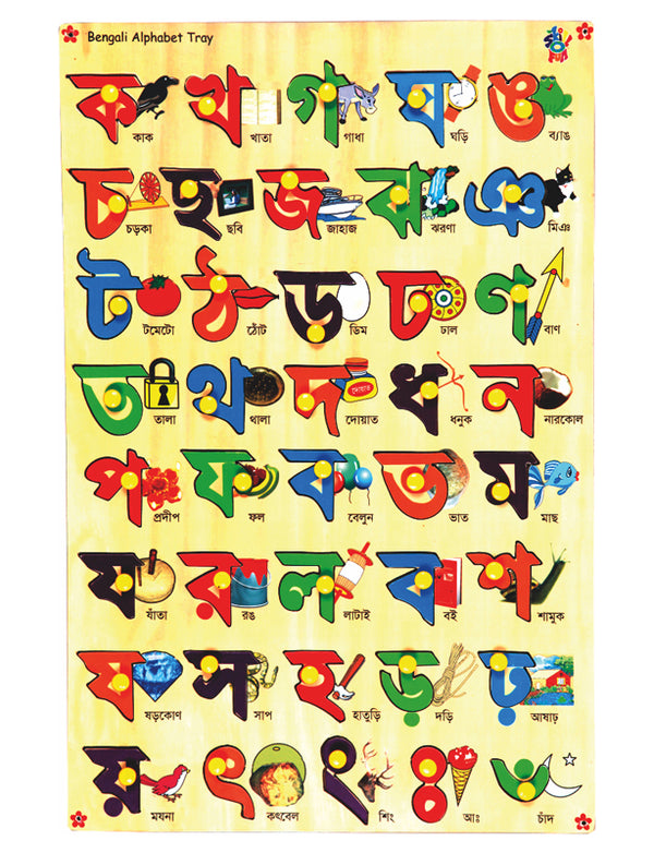 Bengali Alphabet with Picture Tray-Toys-THE MUM SHOP