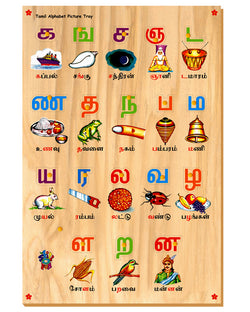 Tamil Alphabet with Picture Tray-Toys-THE MUM SHOP